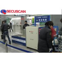 China Airport Security X Ray Baggage Scanner / X Ray Airport Scanner wholesale