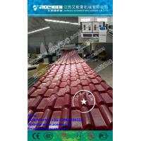 China Royal style plastic pvc roofing tile/ anti-uv synthetic resin roof tile/color stable plastic spanish roofing tile wholesale