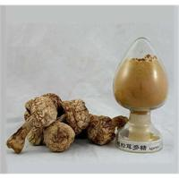 China Agaricus blazei polysaccharide wholesale