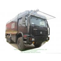 HOWO All Wheels Drive  Off Road 6X6 Anti-riot Police Water Cannon Truck Customizing