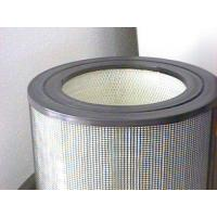 China Panel filter for clean room wholesale