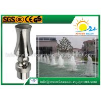 China DN20 Universal Ice Tower Water Fountain Heads Pond Use With Changed Pattern 245g wholesale
