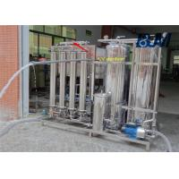 China 1 Stage Drinking Water Treatment Systems Mineral Water Water Purification Systems wholesale