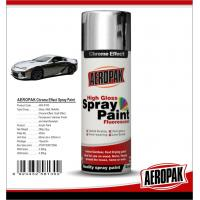 Buy cheap Chrome Effect Spray Paint, Chrome Paint from wholesalers