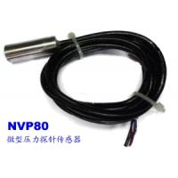 China Miniature pressure sensor NVP80 series pressure probe, by UnionSens manufacturer wholesale