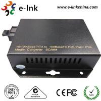 China Dual Fiber POE Fiber Media Converter , Rj45 Ethernet To Fiber Optic Media Converter wholesale
