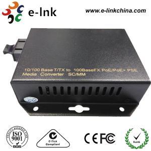 China Dual Fiber POE Fiber Media Converter , Rj45 Ethernet To Fiber Optic Media Converter wholesale