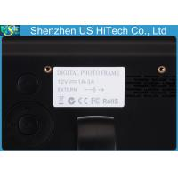 China Industrial 10.4  12  15  17 PC Embedded LCD Digital Photo Frame 12V DC wholesale