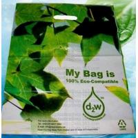 China Compostable shopping bags, Degradable Shopping Bags, compostable shopping bags Biodegradable & Degradable Shopping Bags on sale