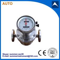 China oval gear flow meter used for dend oil with reasonable price wholesale
