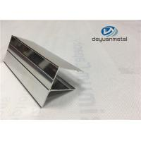 China 6463-T5 Polishing Bright Extruded Aluminium Profiles Shower Room Aluminium Shower Trim wholesale