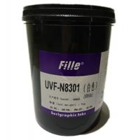China Screen Printing Consumables PE / FILLE / LED UV Screen Printing Ink ROHS certificated wholesale