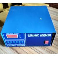 China Ultrasonic Vibration Screen Ultrasonic Pulse Generator Drive Good Heat Resistance wholesale