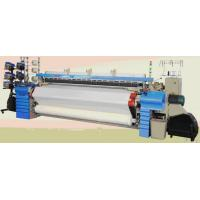 China Air Jet Loom Yc9000 wholesale