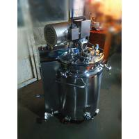 China 100L Gelatin Melting Tank and Storage Tank with Stirring function and Vacuum Pump on sale