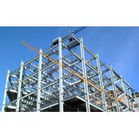 China Prefab steel structure multiple floor commercial steel buildings EPC project on sale