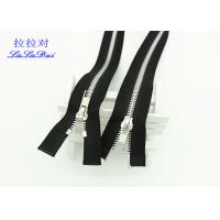 China Sheen Silver Corn TeethTwo Way Metal Zip 5# High End For Jacket / Cardigans wholesale