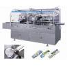 Buy cheap Cartoning Machine DZH-120C from wholesalers