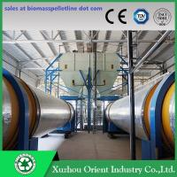 Buy cheap CE Approval Hot Selling Wood Sawdust Rotary Drum Dryer with Wood Sawdust Pellet from wholesalers