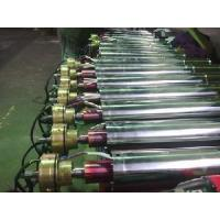 China 4 Inch Submersible Motor wholesale