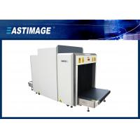 China Large Size 102*82cm Low Noise  X Ray Baggage Scanner System Airport / Post office wholesale