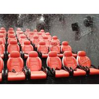 China Impressive And Romantic Entertainment 5d Movie Theatre With Snow Effect In Greece wholesale