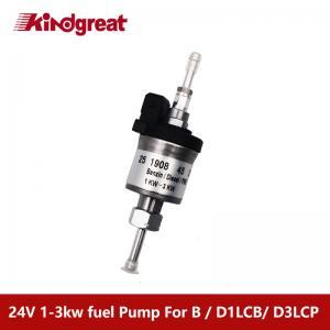 China 25190845 Eberspacher Heater Parts Electric Fuel Pump wholesale