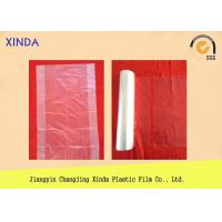 China Plastic vegetables and fruit continuous recyclable bag rolling side gusset wholesale