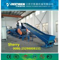 Buy cheap PP PE HDPE LDPE plastic film bags woven bag plastic recycling machine washing from wholesalers