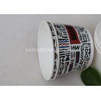 China Offset Printing Disposable Ice Cream Cups , Ice Cream Paper Bowls Single Wall wholesale
