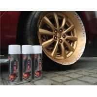 China Decorative Car Interior Plasti Dip Cans With Good Insulating Properties wholesale