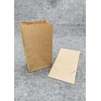 China Recycle Brown Paper Carrier Bags Papaer Square Bottom For Food Take Away wholesale