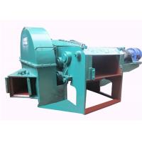 China Commercial Wood Chipper Machine 3 - 5 T / H Mobile Electric Chipper Shredder wholesale