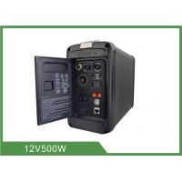 China 500W Portable Camping Battery Power Source Lithium Battery Inverter BMS All in One wholesale