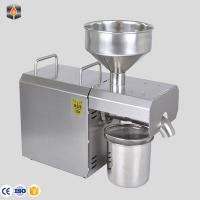 China Mini flax seed cold oil press machine/soybean oil pressing express equipment on sale