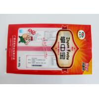 China 70 Mic Biodegradable Food Packaging Bags Moisture Proof For Dry Food wholesale