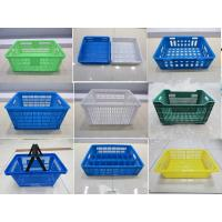 China Custom plastic boxes / pallet / tray/crate/ case/ container mold, cheap injection mold use for laundry shopping storage on sale