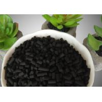 China 0.9mm 3mm 4mm Coal Based Activated Carbon Pellets High Iodine Value 600-1000mg/g wholesale