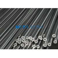 China Monel 400 / UNS N04400 Nickel Alloy Pipe For Crude Oil Stills , Welded Cold Drawn Tube on sale
