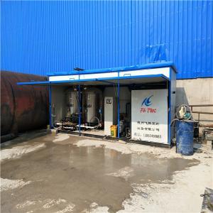 China Carbon Steel Bitumen Emulsion Machine Labor Saving For  Road Maintenance wholesale