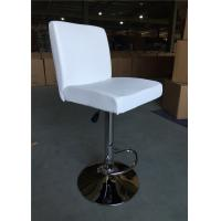 High Density Foam PU Bar Stools Chair With Adjustable Height 12 Months Warranty