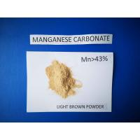 China High Purity Manganese Carbonate Powder For Manganese Compounds ISO9001 Listed wholesale