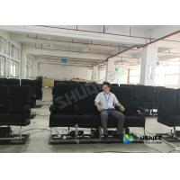 China 12 Seats Movie Theater 4D Movie Equipment Advantages In A Simulated Earthquakes wholesale
