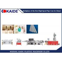 China LDPE Cosmetic Pump Tube Plastic Pipe Production Line 3mm 4mm 5mm 6mm 7mm 8mm on sale