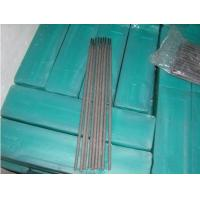 China H08A welding electrode E6013-ZhiLin  brand wholesale