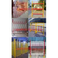 China Security fencing wholesale