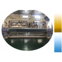 China 450 - 500 RPM Speed 340CM Water Jet Loom Cam Motion Weaving Double Nozzle wholesale