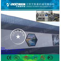 China PVC Plastic Roof Tile Making Machine For PVC Glazed Tile/corrosion proof ASA synthetic resin roof tile wholesale