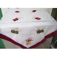 China Polyester Personalized Fashion Gifts Embroidered Refrigerator Cloth Cover wholesale