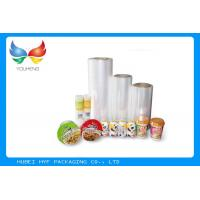 Buy cheap 50 Gauge Thickness Central Fold Polyolefin Shrink Film For Packed Food & Beverages from wholesalers